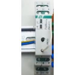 Wideoporadnik -Radiowy system sterowania F&Wave- podwójny przekaźnik bistabilny FW-R2D